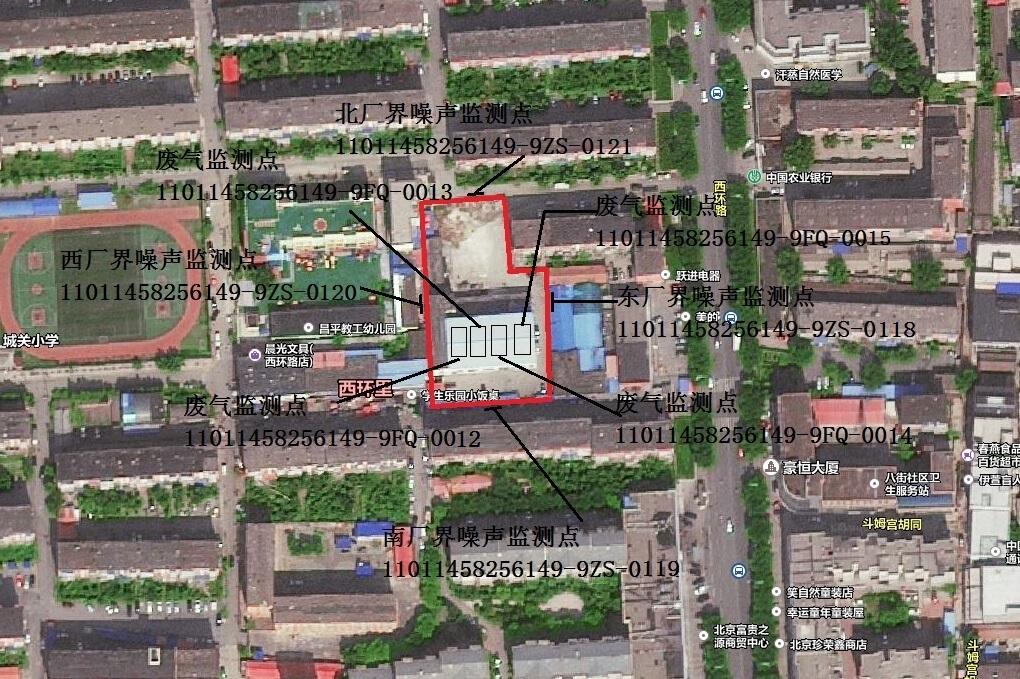 西环里调峰锅炉房监测点位置示意图