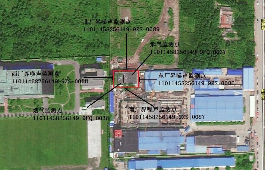振超路锅炉房监测点位置示意图
